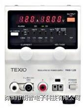 日本德士TEXIO|PA18-3B直流稳压电源 PA18-3B