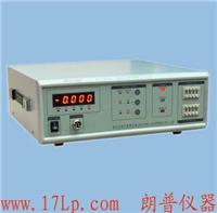 KC2511直流低电阻测试仪 金日立KC2511 KC2511
