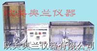 垂直+水平燃烧试验机,电线阻燃试验机,电线燃烧试验机,垂直+水平振动台,振动测试台,拉力测试台 OM-8720