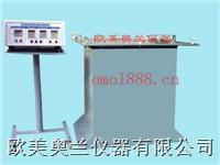 垂直+水平振动台,振动测试台,机械式电动振动台,微电脑振动试验台,跌落台,跌落机,单翼跌落试验机 OM-8620