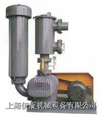 罗茨真空泵 负压真空型