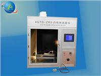 Glow-Wire Test Apparatus                    AUTO-ZRS