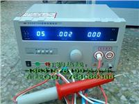 2672A Withstand Voltage Tester  2672