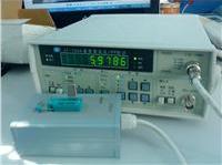 长三角晶振测试仪 晶振测试仪 晶振测试仪 晶振测试仪价格 JT-100A