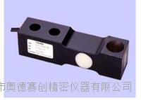日本NMB稱重傳感器 C3B1负载传感器价格 c3b1-200K-NS  C3B1