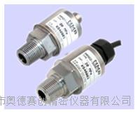 PRJ系列微型高低温壓力傳感器汽车机械业试验 PRJ