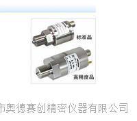 日本NMB NS115P / NS115高精度長期稳定性壓力傳感器 NS115P / NS115