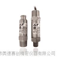 本质安全型压力变送器 AST4401