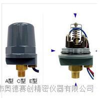 三和SANWA壓力開關SPS-35系列廠家直銷 SPS-35系列