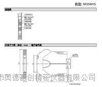 日本愛模直流信號變換器M3SWVS