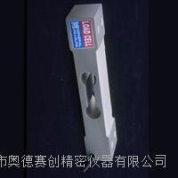 GMC-ZL6D-5KG称重传感器 GMC-ZL6D-5KG