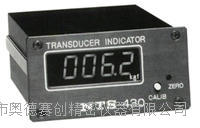 熱銷日本NTS傳感器NTS-430 NTS-430