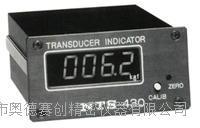 热销日本NTS传感器NTS-430 NTS-430
