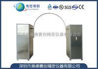 IPX防水試驗裝置 IPX1-9各種等級可定制