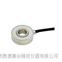 供应高频率壓力傳感器-深圳奥德赛创厂家 AUTO-ST113