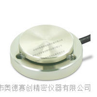 深圳特價供應檢測領域傳感器 AUTO-SR106