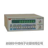 TFC-2700L频率计 TFC-2700L