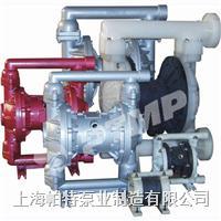 PTCM隔膜泵QBK系列氣動隔膜泵QBK2B-15