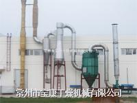 脉冲气流干燥机说明,气流干燥设备厂家,淀粉气流干燥机   QG-50