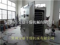 YZG/FZG系列圆形方形真空干燥机,方形真空干燥箱,浸膏方形真空干燥机 FZG-15