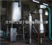 常州LPG系列高速离心喷雾干燥机,粘合剂离心喷雾干燥机 LPG-5