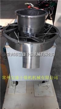 XZL旋转式制粒机 XZL-300