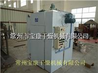 Changzhou Baogan GMP Oven For Medicine Use GMP