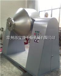 Changzhou Baogan  double cone rotating vacuum drier