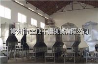 Changzhou Baogan XF Series Horizontal Fluidizing Drier XF