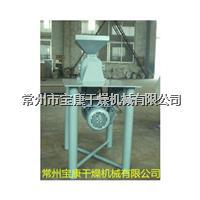 Changzhou Baogan MODEL GFS SERIES HIGH EFFECTIVE GRINDER MODEL GFS