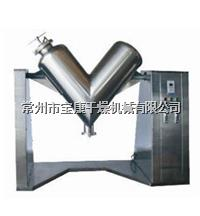 Changzhou Baogan ZKH-V Type Vacuum Feeder High Speed Mixer ZKH-V
