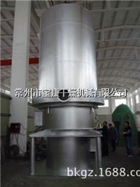 CHANGZHOU BAOGAN JRF Coal combustion Hot Air Furnace