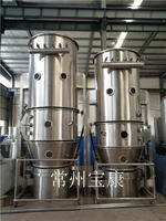 Changzhou Baogan FL Series Bolling and Granulating Drier
