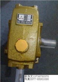 台湾YUSHEN SPEED REDUCER 蜗轮蜗杆减速机