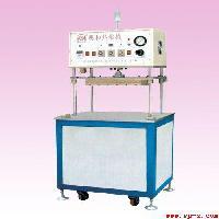中型塑胶热熔机