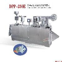 平板式硬质双铝泡罩包装机DPP-250E