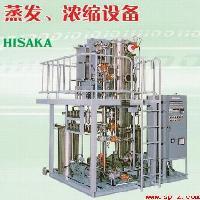 日本日阪(Hisaka)板式蒸发浓缩装置