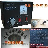 金属电印打标机