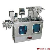 DPP-130C型平板式自动泡罩包装机