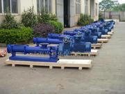 兴龙污泥螺杆泵 污泥泵 螺杆泵 变频污泥泵