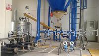 湿法活性炭投加装置