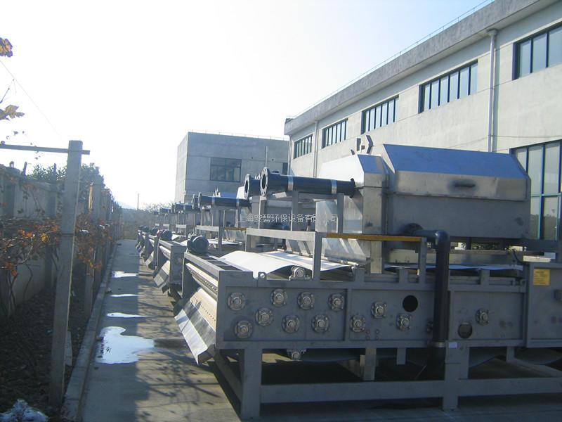 双转鼓浓缩带式压滤机 带式压滤机 污泥脱水机