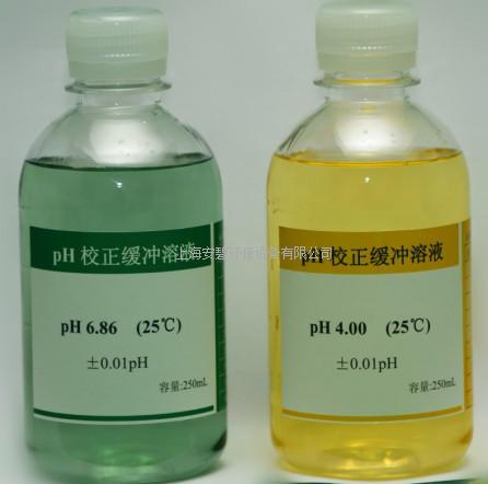 pH缓冲液