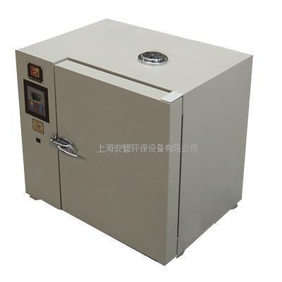 防爆恒温干燥箱(鼓风式) 防爆鼓风式干燥箱 防爆干燥箱 防爆烘箱 鼓风式防爆烘箱