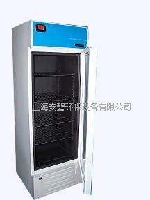防爆冷柜(柜式冷藏) 防爆冷柜 防爆冰箱