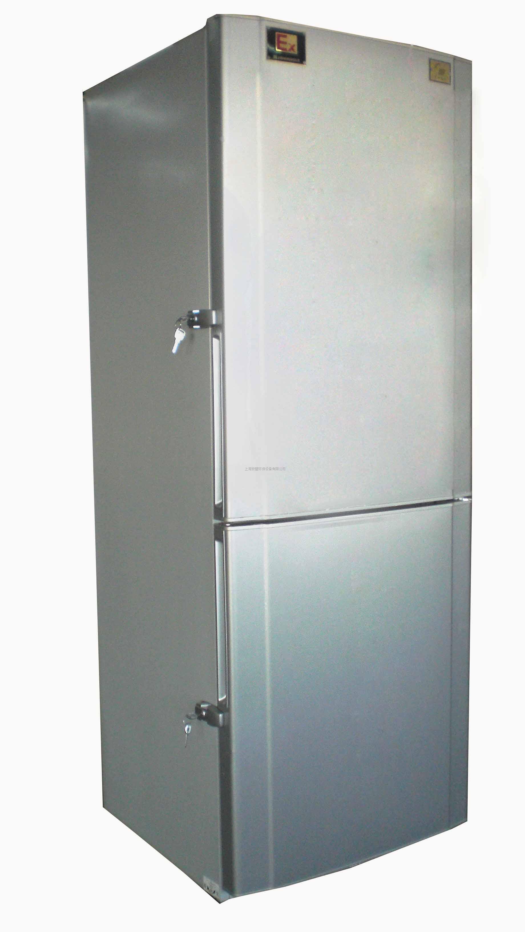 防爆冷柜(双门双温) 防爆冰箱 防爆冷柜 防爆冰柜