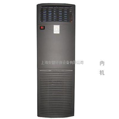 防爆空调(柜式) 防爆空调 防爆柜式空调 防爆分体柜式空调