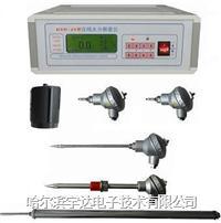 哈尔滨HYD-ZS颜料在线水分测定涂料在线水分测控仪