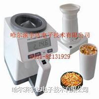 杯式谷物水分测量仪,大米水分测量仪 PM8188NEW