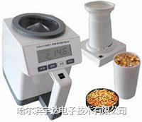 杯式水分仪漏斗式水分测定仪|小麦水分仪 pm-8188new